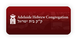 Adelaide Hebrew - Hosting / IT Services